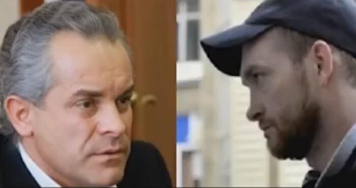 Киллер Прока заявляет, что Горбунцова «заказал» Плахотнюк