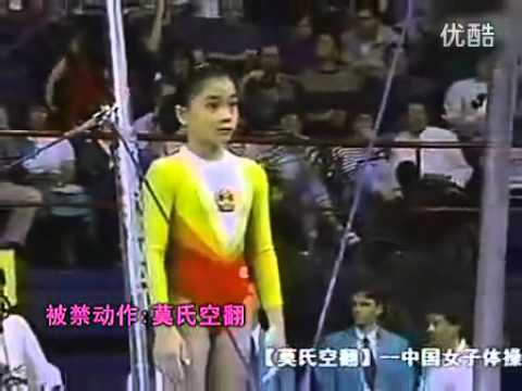 Crazy Chinese Gymnastics Moves That Have Been Banned