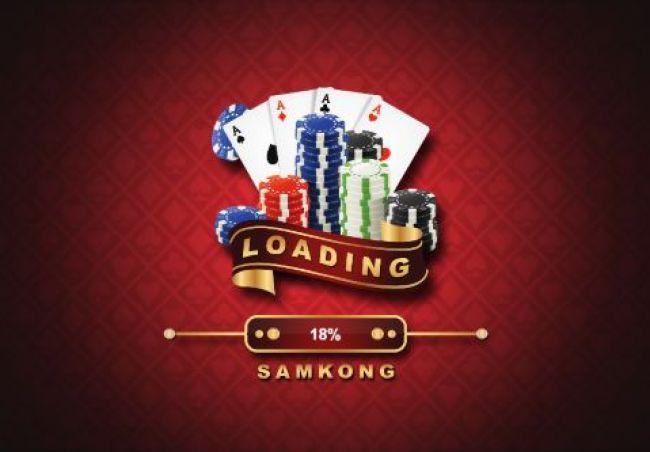 Loading Neo Samkong