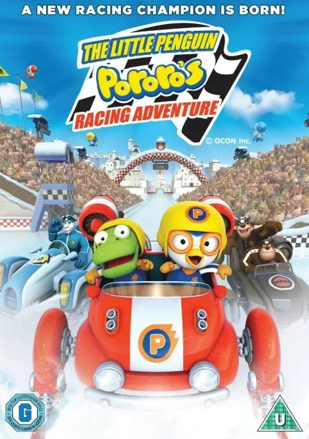 Pororos racing adventure dvd