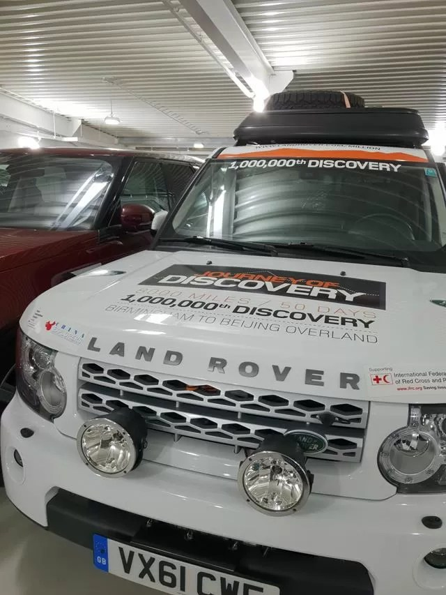 1 millionth discovery car