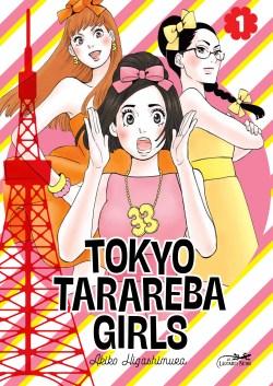 Tokyo Tarareba Girls d'Akiko Higashimura, Lézard Noir