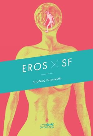 Eros x SF de Shōtarō Ishinomori