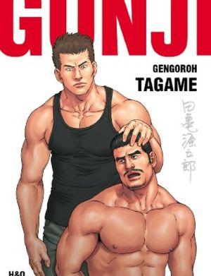 Gunji de Gengoroh Tagame, H&O