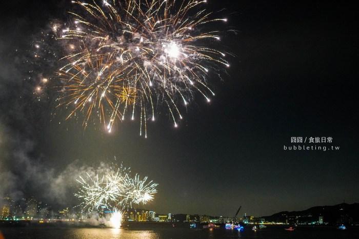 旅遊|淡水漁人碼頭,仲夏繽紛「粉樂園」,2020情人節煙火