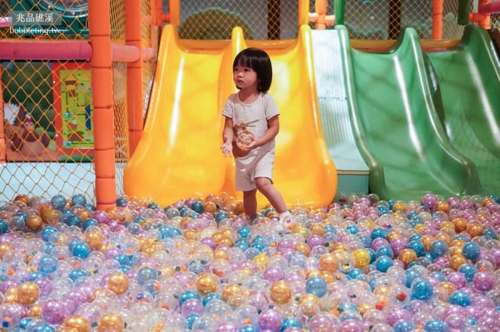 住宿|礁溪兆品酒店,整體分數很高的親子飯店推薦,遊戲室X泳池X積木