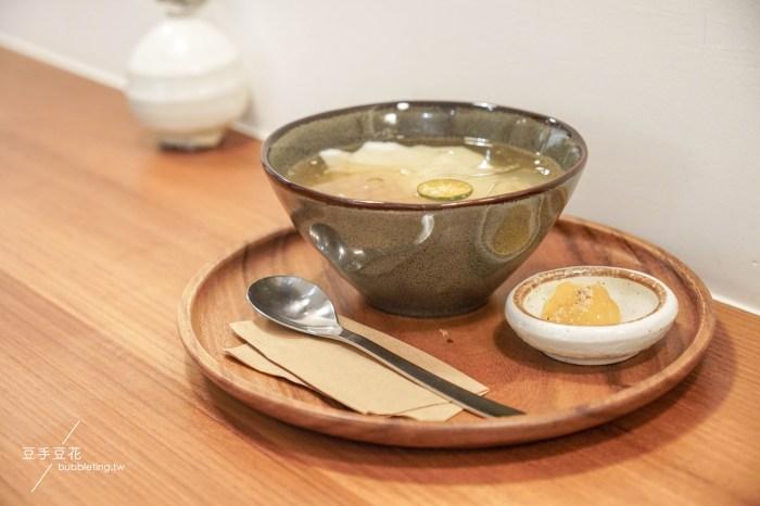 美食|豆手豆花,合江街的甜蜜角落,清爽柚香豆花