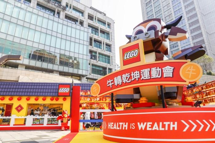 台北 樂高牛轉乾坤運動會,統一時代百貨2樓,免費親子景點