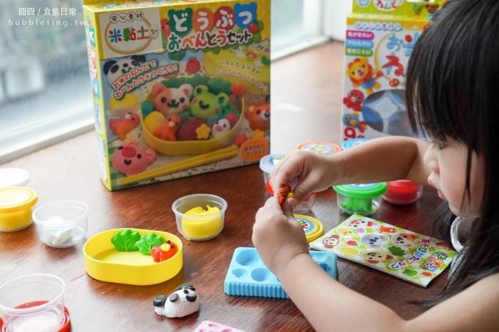 育兒|日本銀鳥米黏土,食用級成份單純,做出超可愛日本便當