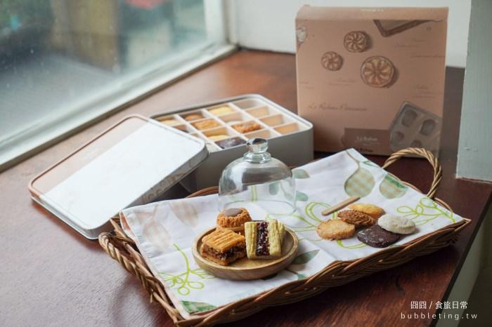 甜點|法朋鐵盒餅乾,在家享用精緻餅乾下午茶,宅配甜點