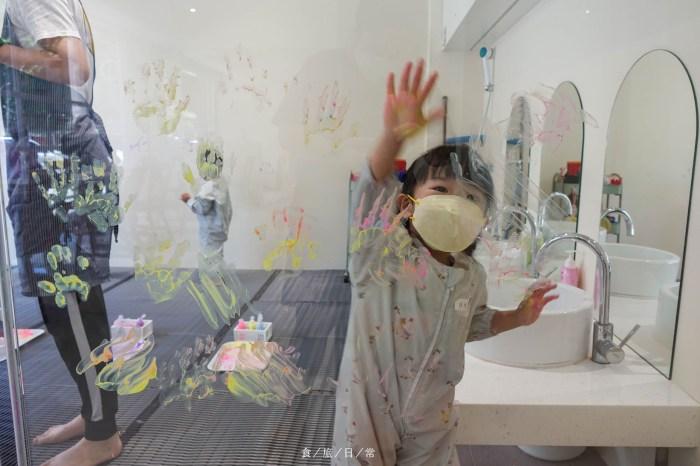 台北親子|Hi Kidsroom超好玩的畫畫遊戲,媽媽難得擁有一杯咖啡時間,中山國中站