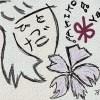 矢野顕子「ひとつだけ」レビュー 遠く離れても 心のスイッチで呼び出して