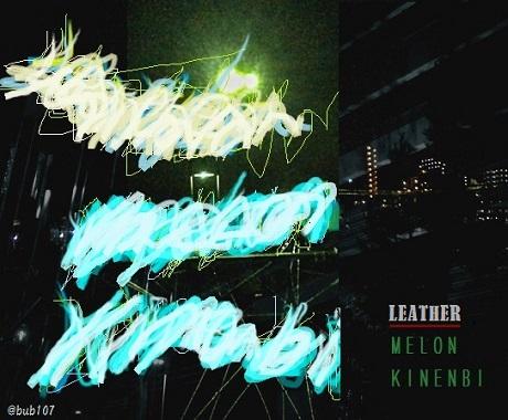 Melon Kinenbi「LEATHER」Image pict