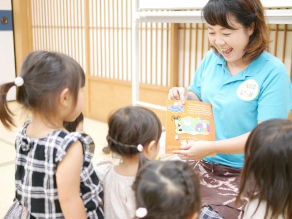 春日井市 園児小学生対象英語教室 BUBS☆STAR