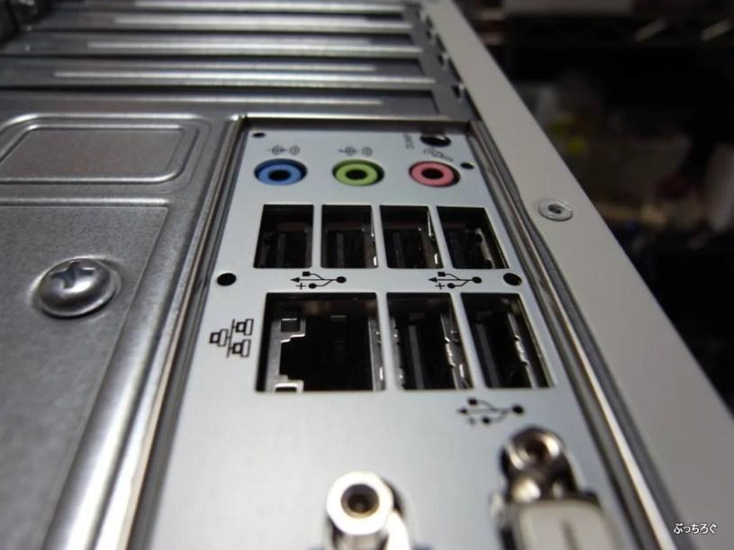 I/O パネル NIC USB SOUND