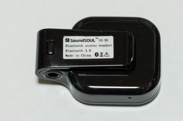 SoundSOUL B1 クリップ側