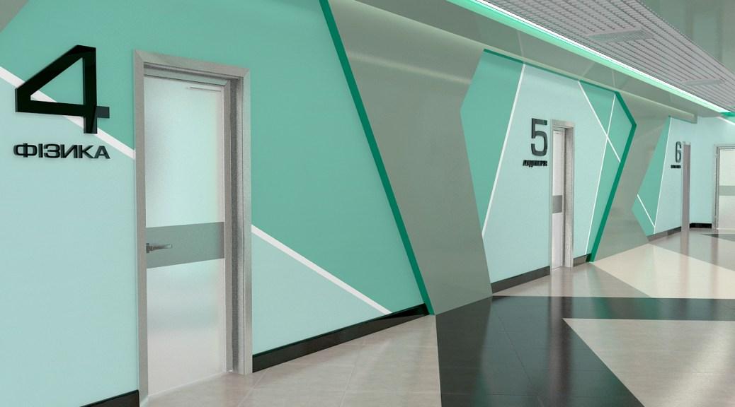 Дизайн коридора в лицее 01