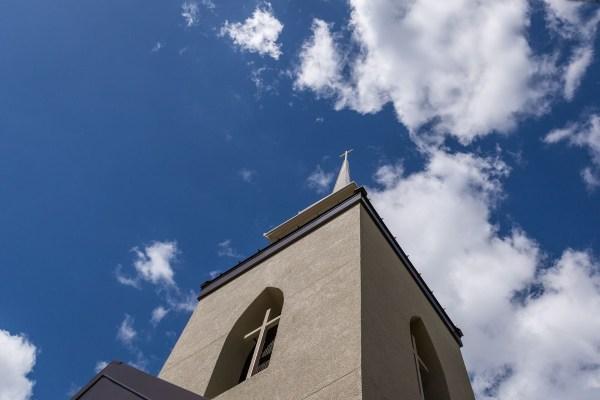Lake Murray Presbyterian Church Honor Tower