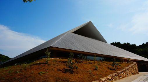 Le musée Tadao Ando (pas visité)