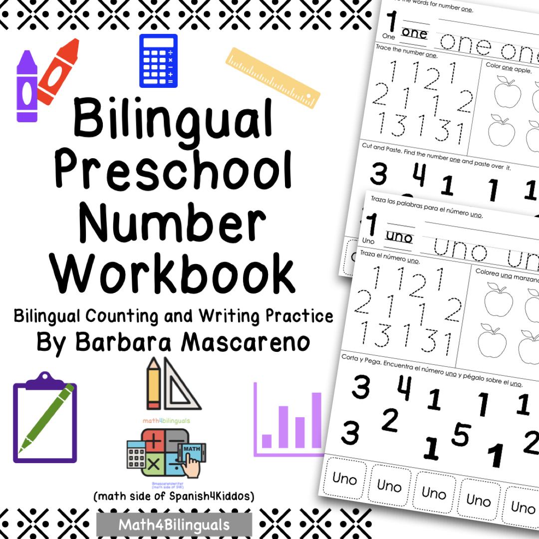Free Preschool Math Workbook