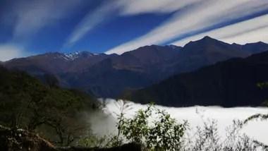 La nueva área protegida ofrece un paisaje de singular belleza