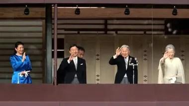 Los problemas de salud por los que atraviesa Akihito lo obligaron a delegar su cargo en su hijo mayor, el príncipe Naruhito