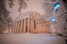 A nins la București