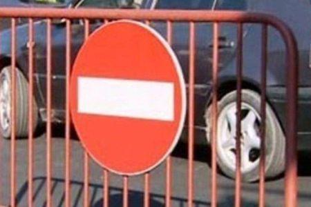 Trafic restrictionat pe mai multe strazi importante din Bucuresti