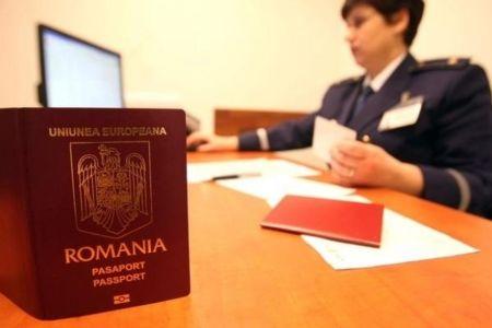 Luni se deschide in Plaza Romania noul centru al Directiei de Pasapoarte, cu 20 de ghisee