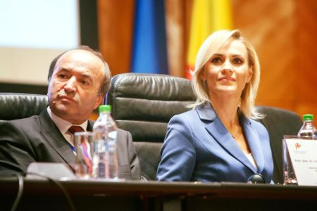 """Exact ce-i lipsea! Gabriela Firea isi face propria """"politie"""" in Bucuresti, platita din bani publici!"""