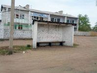 Автобусная остановка в Хоринске