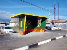 Автобусная остановка в Кырене