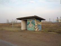 Автобусная остановка в Тугнуе