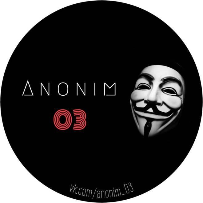 """Логотип паблика """"Аноним 03"""""""