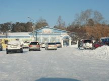 "Курорт ""Горячинск"""