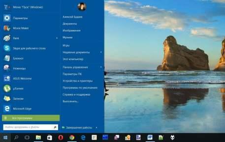Classic Shell: классическое меню Пуск Windows 7 в Windows 10