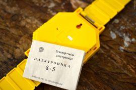 Сувенирные часы «Электроника 8-5»: задняя сторона корпуса