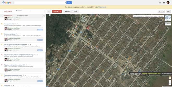 Скриншот сервиса Map Maker