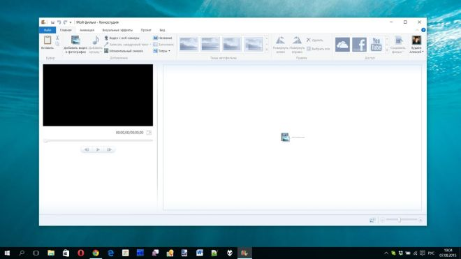 Movie Maker works on Windows 10