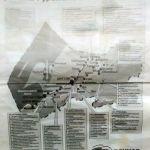 Народная программа Цэдашиева