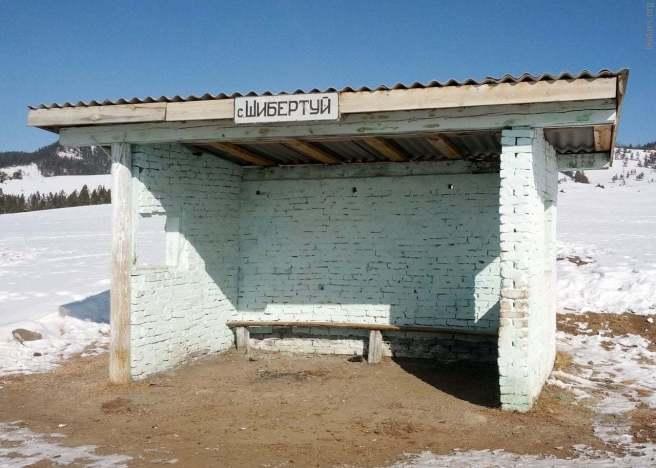 Автобусная остановка в Шибертуе