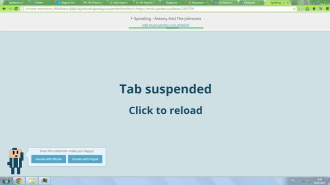 The Great Suspender для Google Chrome - скриншот работы