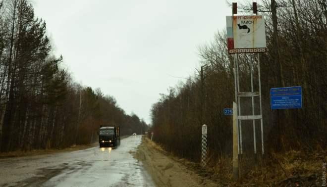 Улан-Удэ - Курумкан. Южная граница Баргузинского района