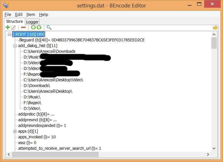 Как в windows 10 переместить папку загрузки на другой диск.