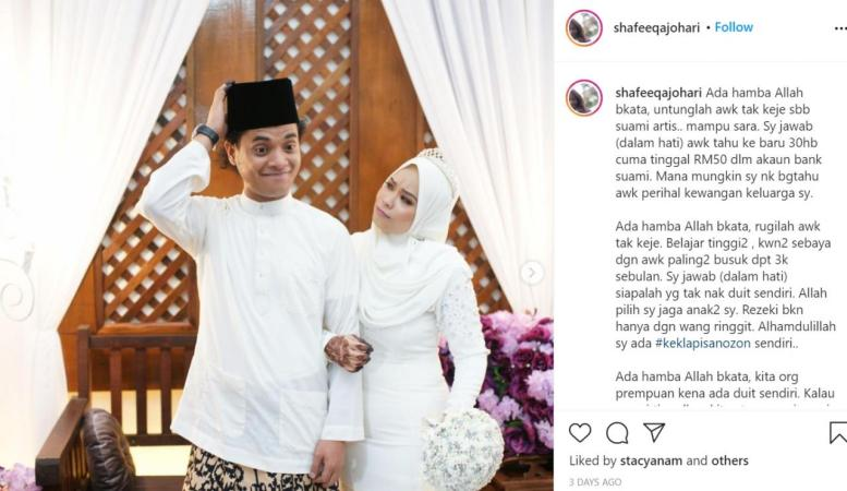 Mengejutkan Isteri Dedah Akaun Atu Zero Hanya Tinggal RM50