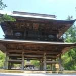 鎌倉仏教 とは 特徴