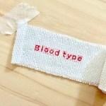 エホバの証人 輸血拒否事件