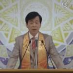 大川隆法 家族 経歴 再婚