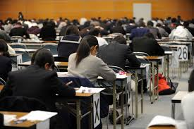 センター試験受験