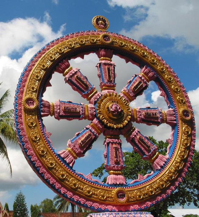 Дхарма-чакра